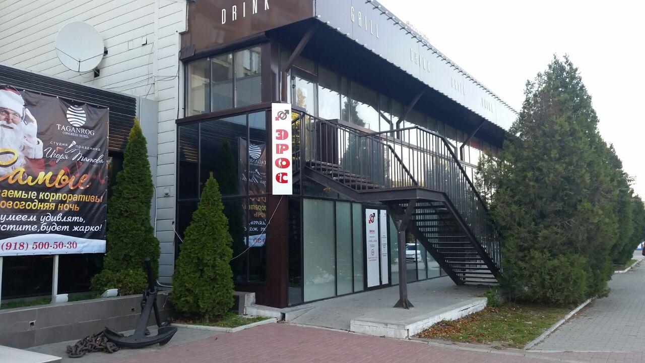 Магазин Эрос на Дзержинского