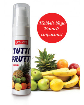 Гель TUTTI-FRUTTI тропик, 30 г