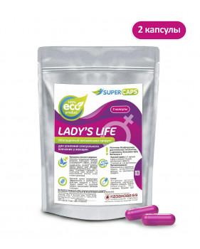 Средство возбуждающее для женщин Lady'sLife 2 капсулы