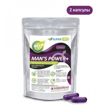 Средство возбуждающее Man'sPower+Lcarnitin, 2 капсулы