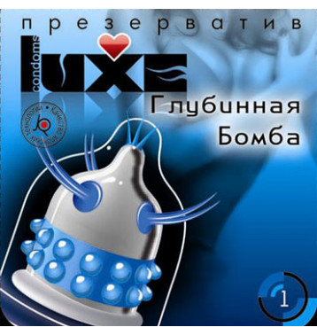 Презерватив Luxe Maxima Глубинная Бомба