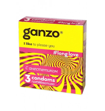Презервативы с анестетиком Ganzo Long Love №3