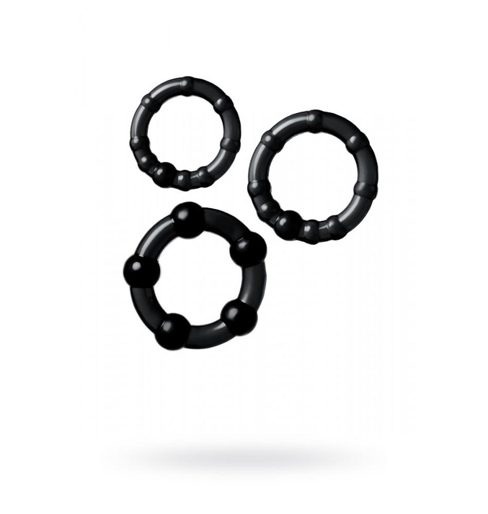 Набор из трех колец, силикон, черный