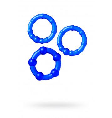 Набор из трех колец, силикон, синий