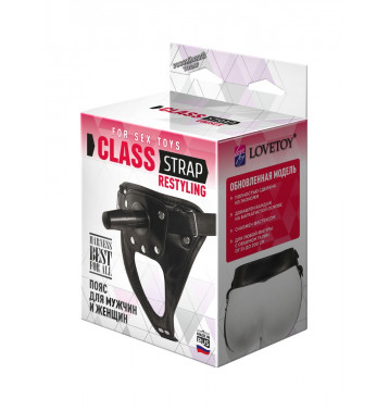 Пояс универсальный CLASS STRAP Restyling