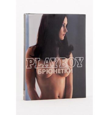 """Книга """"Playboy. Брюнетки"""". (подарочное издание)"""