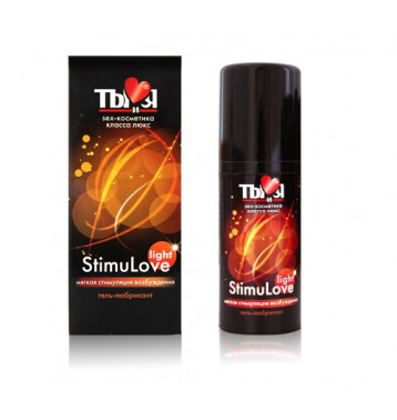 Гель-любрикант Stimulove light 20г