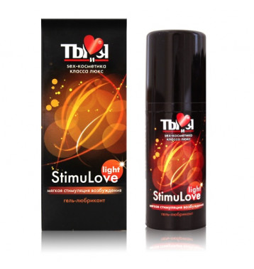 Гель-любрикант Stimulove light 50г